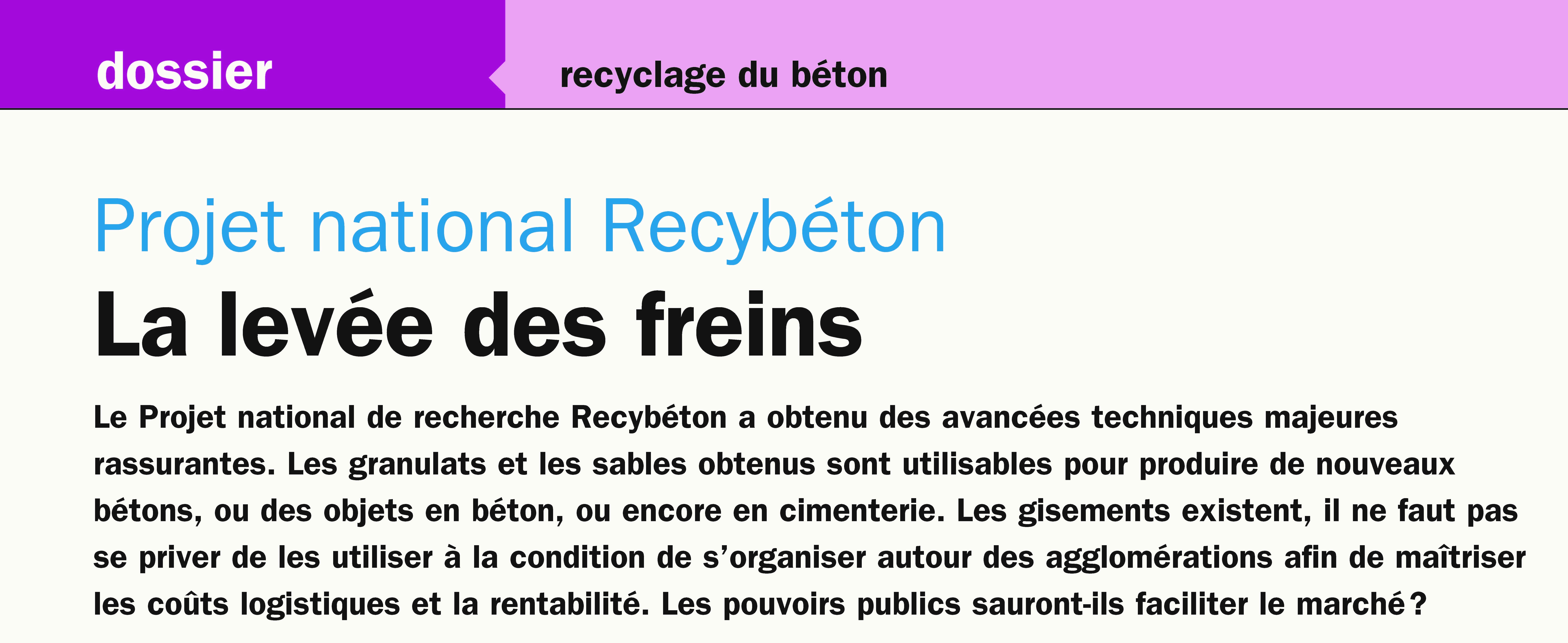 Recyclage et Valorisation n°65 : le dossier RECYBETON est en ligne